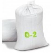 Керамзит фасованный фр. 0-2 мм (0,05м3)