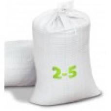 Керамзит фасованный фр. 2-5 мм (мешок 0,05м3)